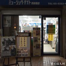 20140318-_0021392.jpg
