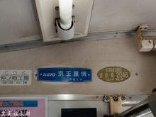 20150321-_0022139-sato.jpg
