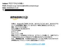 spam20200421_2.jpg