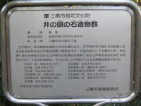 2009-02L0025.jpg