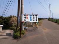 201003-b049.jpg