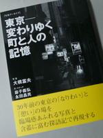 2010070007.jpg