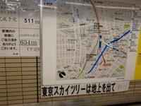 2010120021.jpg