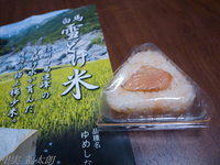 201203_0061.jpg