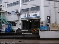 201203_0114.jpg