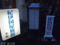 201203_0123.jpg