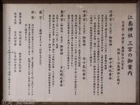 201203_0146.jpg