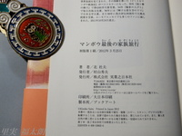201203_0201.jpg