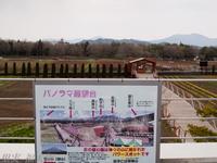 201205_034.jpg