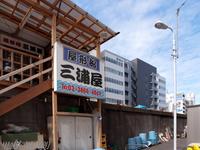 201206_051.jpg