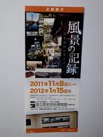 2012~_0016846.jpg