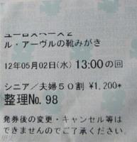 480-0002.jpg