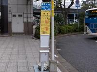 640-2011060028.jpg